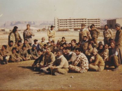 Islamic Revolution War 1980